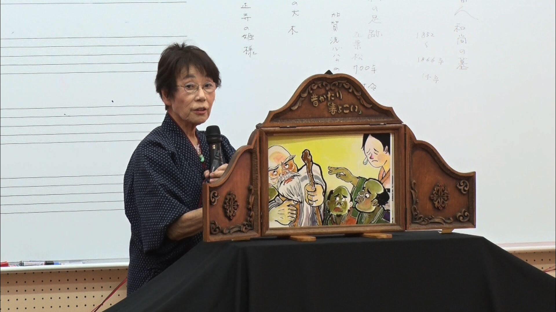 9/25『地域の民話を紙芝居に  糸魚川の語り部』