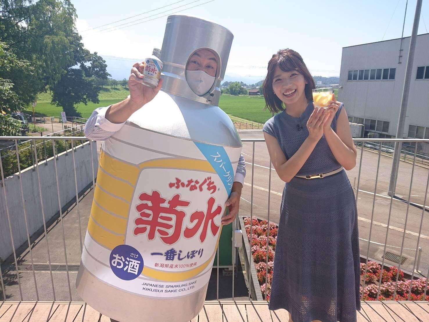 7/17『暑い夏は冷たい日本酒で乾杯』