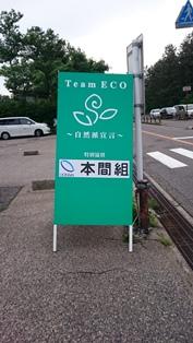 DSC_0104(小)