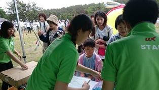 DSC_0126(小)